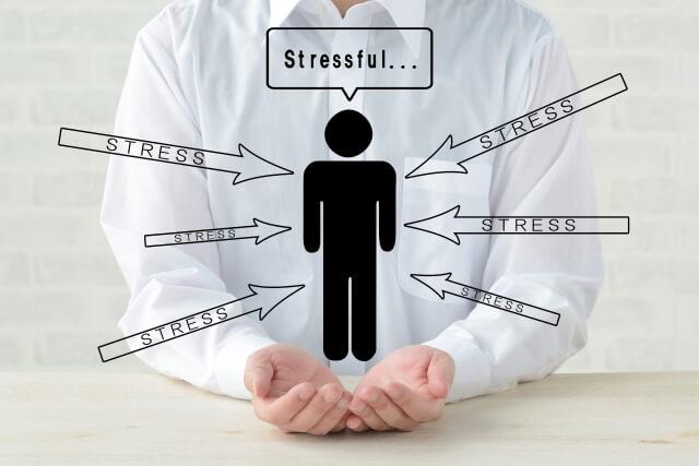 人間関係のストレスがある